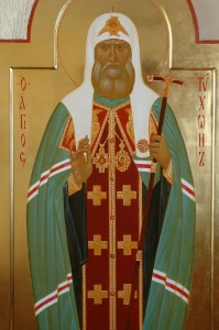 Святитель Тихон, патриарх Московский. Фрагмент иконы