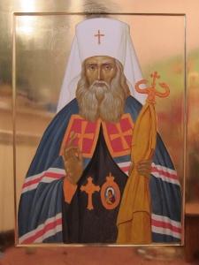 Святитель Филарет Московский. Икона