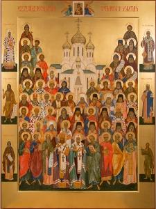 Икона в подарок митрополиту Тихону (Шевкунову) к его 60-летию