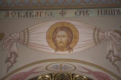 Роспись Преображенского храма в Кореневе, пос. Красково_18
