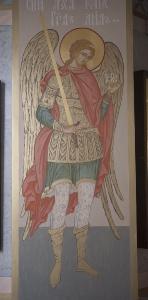 Роспись Преображенского храма в Кореневе, пос. Красково_23