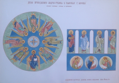 Роспись храма преподобного Андрея Рублева в Раменках г. Москва_1
